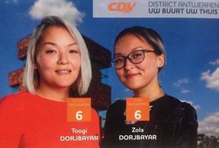 Монгол эмэгтэйчүүд Бельгийн орон нутгийн сонгуульд өрсөлдөж байна