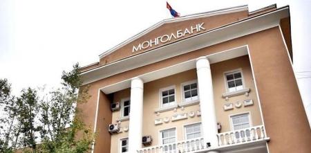 Монголбанкны ерөнхийлөгч Н.Баяртсайхан мэдэгдэл гаргалаа