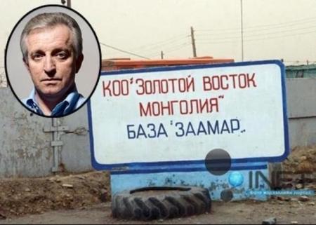 """Сергей Паушок """"Газпромбанк""""-ыг Монголын Засгийн газартай хуйвалдсан хэмээн шүүхэд өглөө"""