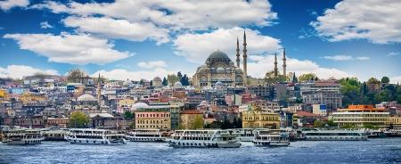 Туркийн Засгийн газрын тэтгэлэг зарлагдлаа
