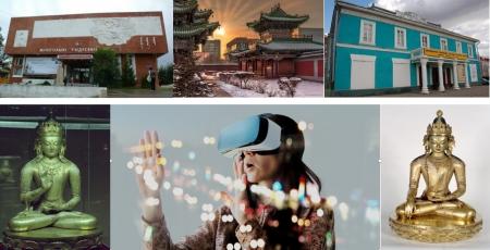 """Монголын музейнүүдэд """"Виртуал музей"""" төсөл хэрэгжлээ"""