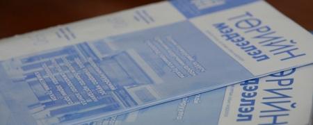 УИХ-ын гишүүний нөхөн сонгуульд 287,614,335 төгрөг зарцуулна
