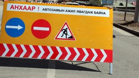 Олимпийн гудамжны замыг хаалаа