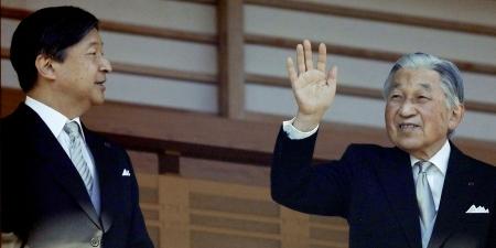 Япон улсын эзэн хаан Акихито өнөөдөр хаан ширээнээсээ бууна