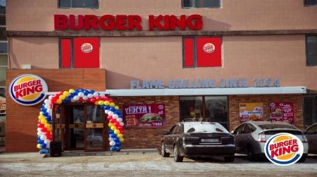 """Хордлого гарсан гэх """"Бургер кинг""""-ийн үйл ажиллагааг зогсоогоогүй байна"""