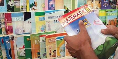Дунд, ахлах ангийнхан сурах бичгээ түрээсээр хэрэглэнэ