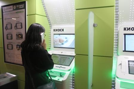 Шинэ үеийн банкны үйлчилгээ-100 киоскийг ХААН Банк орон даяар суурилууллаа