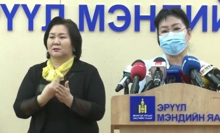 ЭМЯ: Шинээр 5 улсад илэрч нийт 173 оронд коронавирусийн халдвар бүртгэгджээ