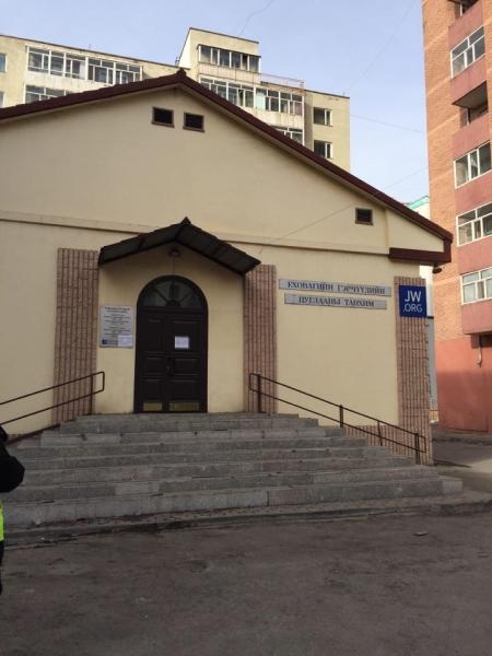 Зөвшөөрөлгүй 46 сүм хийдийн үйл ажиллагааг хаах саналыг НИТХ-д хүргүүллээ