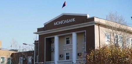 Монголбанк бодлого, зохицуулалтын арга хэмжээг тухай бүрт нь авч хэрэгжүүлнэ