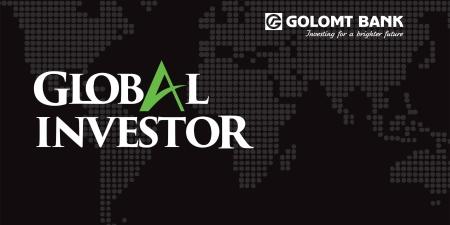 ''Global Investor 2020'' сургалтад таныг урьж байна