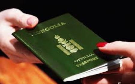 Дипломат паспортын хууль бус ашиглалтыг таслан зогсооно