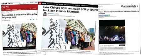 """Тойм: """"Бидний эх хэл бол Монгол, бид эх хэлнийхээ төлөө амиа өгнө"""""""