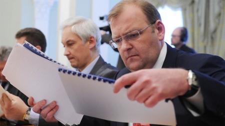 Оросын эрчим хүчний дэд сайд авлигын хэргээр баривчлагджээ