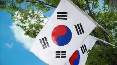 Өмнөд Солонгос Улс Олон улсын авлигын эсрэг чуулганыг онлайн хэлбэрээр зохион байгуулна