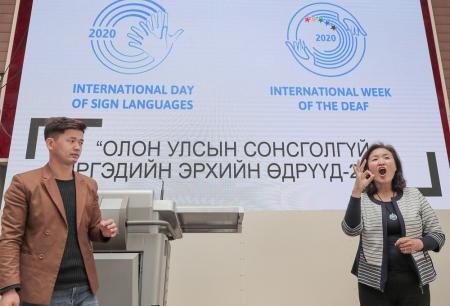 Дохионы хэл заах, дохионы хэлээр дуу дуулах аргачлалыг заалаа