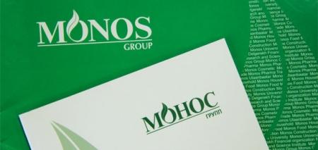 """""""Монос"""" эмийн сангийн хууль бус үйлдэлд торгууль ногдуулав"""