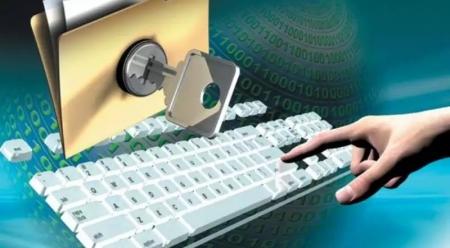 Хувийн нууц хамгаалах дата комиссартай болно