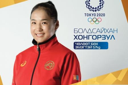 Токио 2020: Б.Хонгорзул эхний ялалтаа байгууллаа