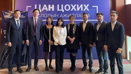 Монгол Улсын хөрөнгийн зах зээлийн түүхэнд цоо шинэ хуудас нээгдэж, биржийн бус зах зээлийг /ОТС/ нээж цан цохилоо