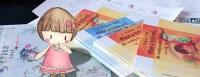 Өнөөдөр олон улсын хүүхдийн номын өдөр