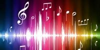 Хөгжмийн тухай сонин хачин