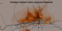 Улаанбаатар хотын агаарын чанарыг тодорхойлох суурин харуул байршуулна