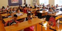 Залхуурал назгайрлаас болж зургаан настнууд хохирч байна