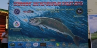 Спиннинг загасчлалын УАШТ амжилттай болж өндөрлөлөө