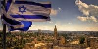 Израилийг 25 жилийн дотор устгахад бэлэн гэв