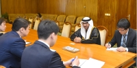 Арабын Нэгдсэн Эмират Улсын Элчин сайдыг хүлээн авч уулзлаа