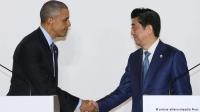 Барак Обама уучлалт гуйсан нь олон улсын анхаарлыг татав