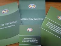 Сонгуулийн хууль, дүрэм, журмыг англи хэл рүү хөрвүүлэв