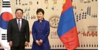 Ерөнхийлөгч Ц.Элбэгдорж, БНСУ-ын Ерөнхийлөгч Пак Гын Хэ нар ганцаарчилсан уулзалт хийв