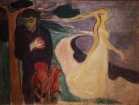 Улаанбаатарт алдарт зураач Эдвард Мюнхийн үзэсгэлэнг гаргана