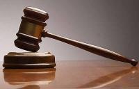 Шүүгчид шүүгчийн цалинг бууруулахгүй байх уриалга хүргүүлжээ