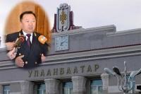 """""""Улаанбаатар төмөр зам"""" ТӨХК-ийн захирал Л.Пүрэвбаатарыг чөлөөллөө"""