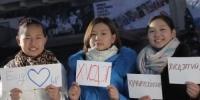 Өнөөдөр Олон улсын охидын эрхийг хамгаалах өдөр
