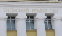 """Монголын Үндэсний номын сан """"Казах номын булан""""-тай боллоо"""