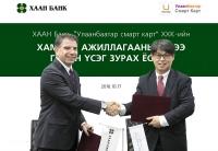 ХААН Банк, Улаанбаатар смарт карт ХХК хамтран  нийтийн тээвэр болон төлбөрийн хосолсон карт гаргана
