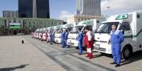 Түргэн тусламжийн төвд 10 автомашин хүлээлгэн өглөө
