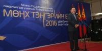 Ц.Элбэгдорж: Хамгийн дээд бахархал бол Монголчуудын өв соёл