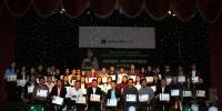 ХААН Банкны тэтгэлэгт шалгарсан  210 шилдэг оюутан нэг дор чууллаа