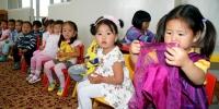 Хүүхэд харах үйлчилгээг үргэлжлүүлэхээр боллоо