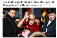 """Хятад, Монголын улс төрийн маргаанд Рио Тинто """"хэлмэгдчихжээ"""""""
