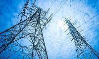 Эрчим хүчний хэрэглээг бууруулах чиглэлээр хувийн хэвшилтэй хамтран ажиллана
