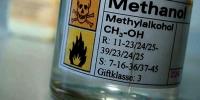 Метилийн спиртийн хордлогоос хэрхэн сэргийлэх вэ