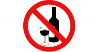 Архи, согтууруулах ундаа зарж байсныг илрүүлжээ