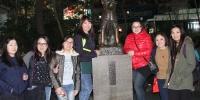 Гурван гийгүүлэгч: Япон улсаар аялсан тэмдэглэл