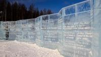 Дэлхийн анхны мөсөн номын сан Байгаль нуурт нээгдлээ